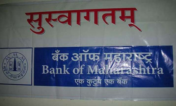 bank of maharashtra cuts base rate by 0.25 pc