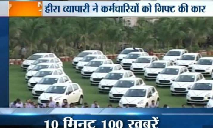 gujarati boss gifts 491 cars 200 two bedroom house and