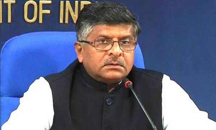 iamai to identify objectionable web content ravi shankar