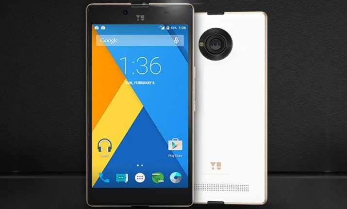 android phones below 7500 rupees