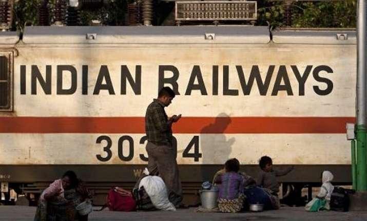 railways vision 2020 to meet long felt desires of common man