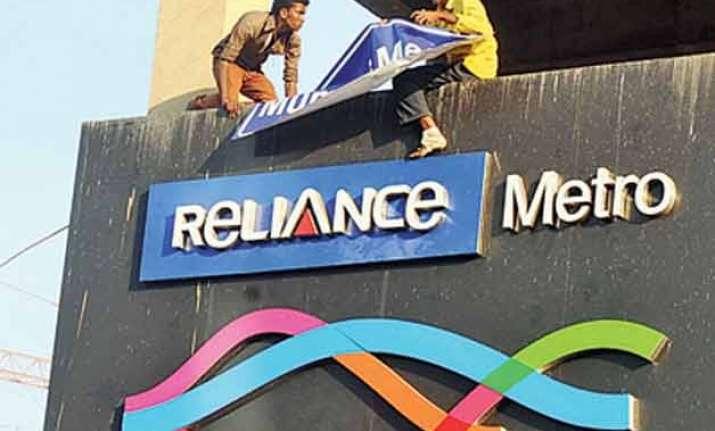 reliance capital posts 22.5 net profit rise in q1