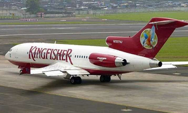 cbi likely to file more firs into kingfisher loans