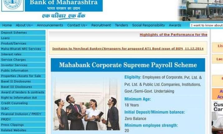 bank of maharashtra to raise up to rs 1 000 crore via tier