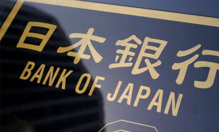 bank of japan to introduce negative interest rates