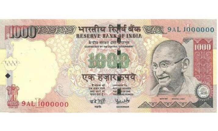 indian rupee unlikely to maintain rally to be range bound