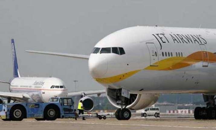 goyal has no account in hsbc bank geneva jet airways