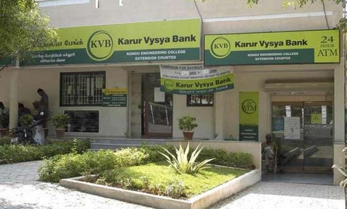 kvb implements instant remittance service for nris