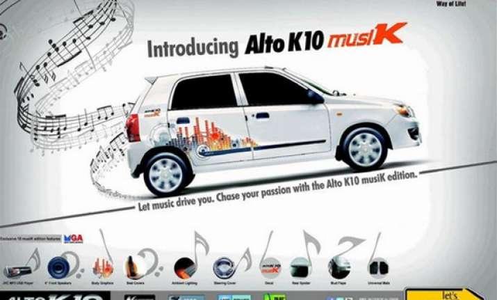 maruti launches alto k10 musik edition in india