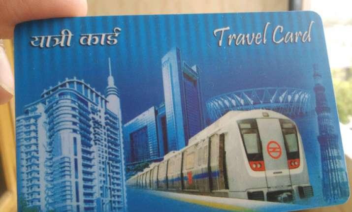 metro doubles smart card minimum add value
