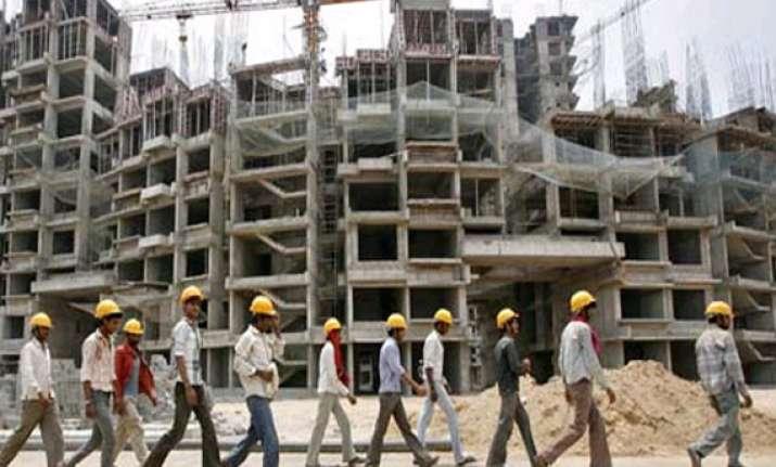 mumbai metropolitan region emerging growth centre for