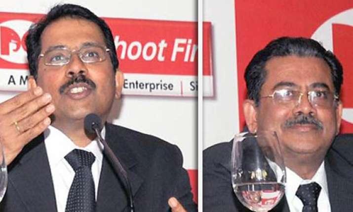 muthoot finance net profit rises 125 for q1
