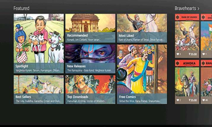 now read amar chitra katha on mobile phones tablets
