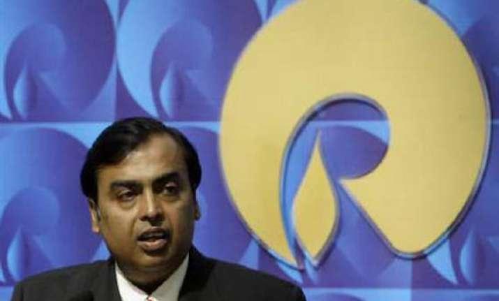 ril apologises to chidambaram