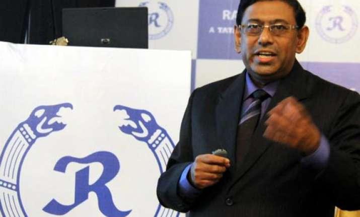 rallis india q2 net up 21 at rs 74.75 cr
