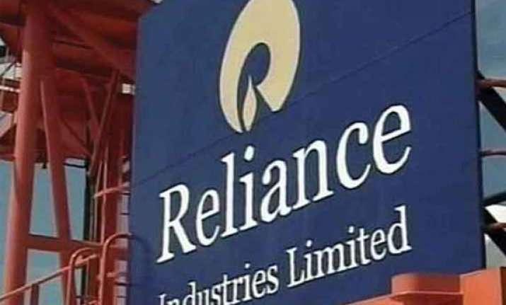 reliance industries second quarter net profit up 1.5