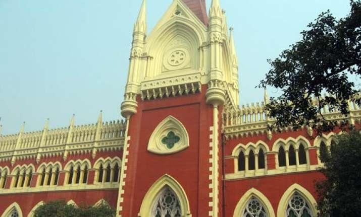 singur case high court judge recuses himself