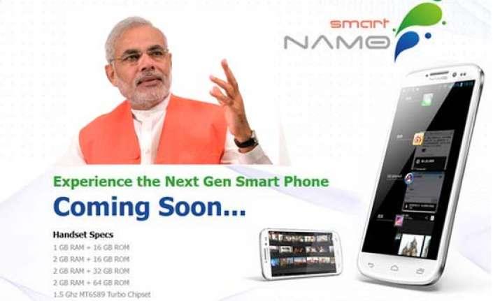 soon buy a narendra modi dedicated android smartphone