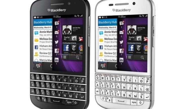 struggling blackberry sells its us office