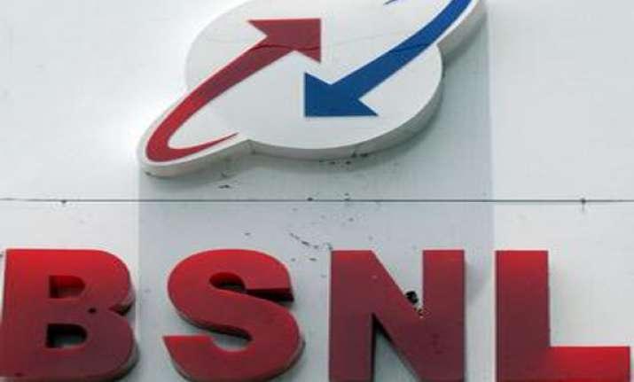 telecom scam cbi registers case in bsnl wiimax