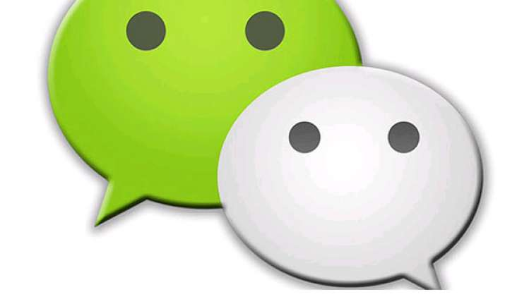 wechat introduces real time location sharing feature
