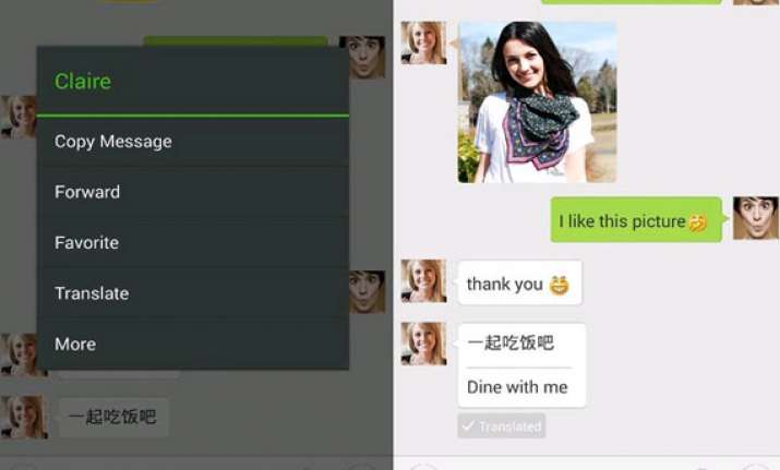 wechat offer translation feature in latest upgrade