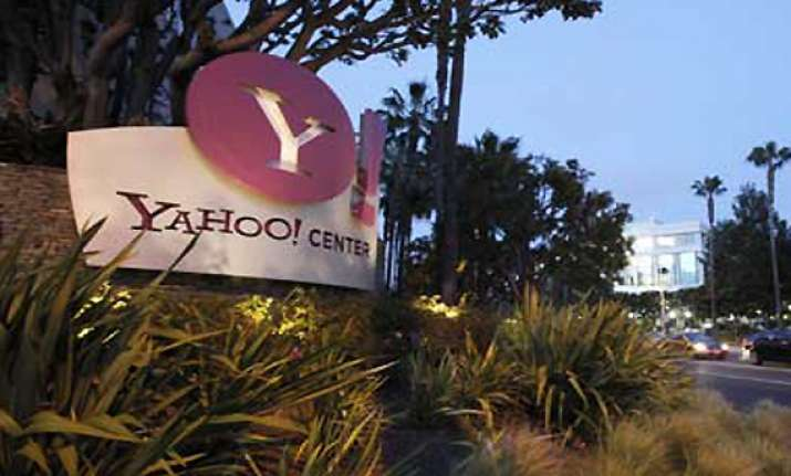 yahoo gmail asked to route all mails through servers in