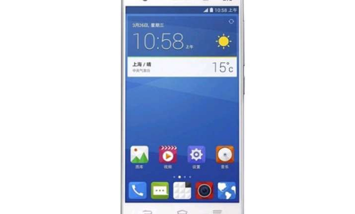 zte star 1 with android 4.4.2 kitkat lte support launched