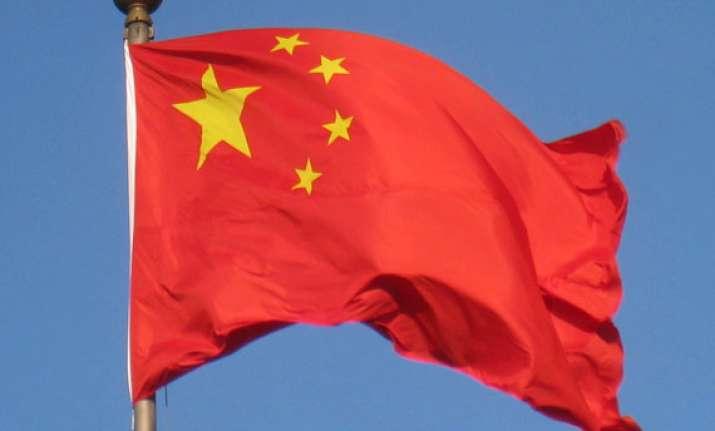 china s q1 industrial profit up