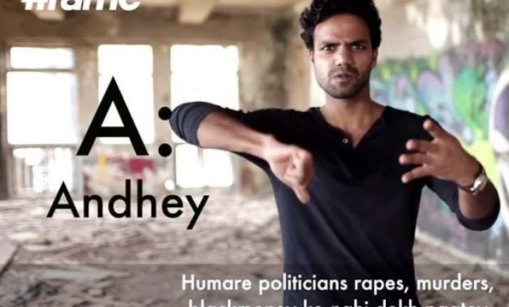 what is freedom of expression in india