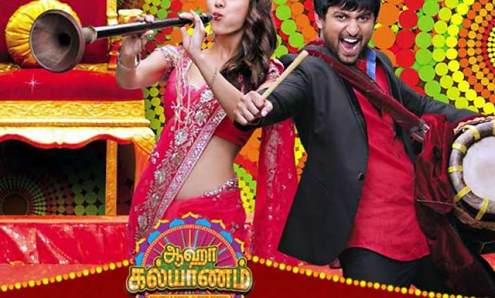 yash raj film s southern debut aaha kalyanam fails to