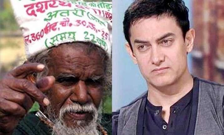dasrath manjhi s family accuses actor aamir khan of