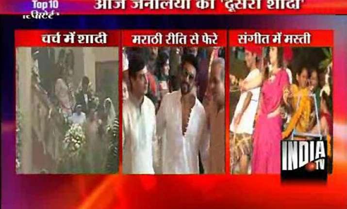 after marathi style wedding riteish genelia marry in church