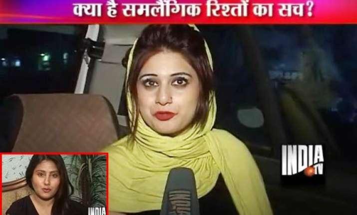 alisa khan accuses rakhi vohra of molestation
