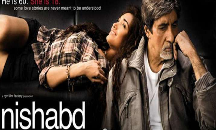 amitabh bachchan takes to twitter peturbed over jiah s
