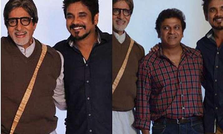 nagarjuna on why big b appears in their family film