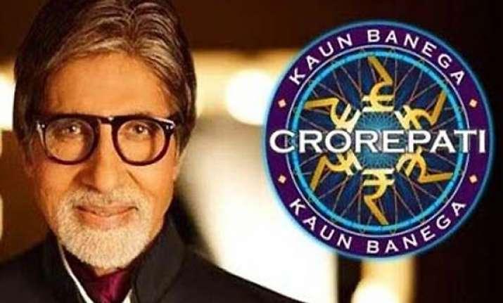 promo shoot for kaun banega crorepati 8 begins tweets