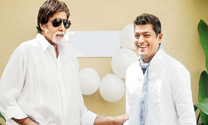 amitabh bachchan to perform in tribute to 26/11 martyrs