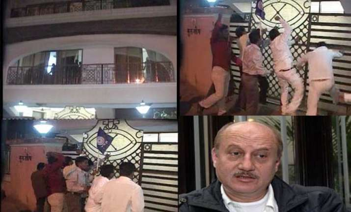 anupam kher s house attacked 11 rpi activists held