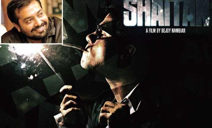 anurag s shaitan is a thriller