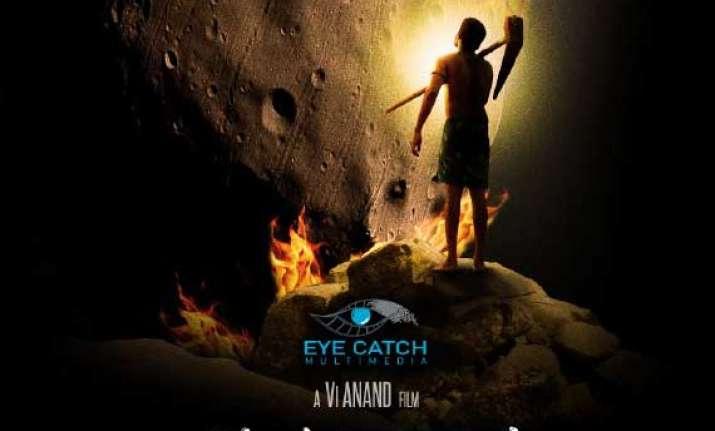 appuchi graamam first of its kind sci fi drama in tamil