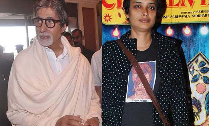 as a child i wanted to be like big b says reema kagti