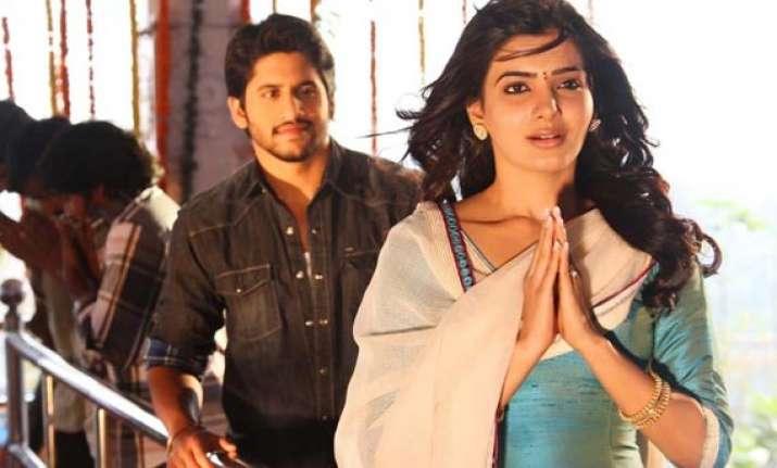 autonagar surya box office starts dull expert blame delay