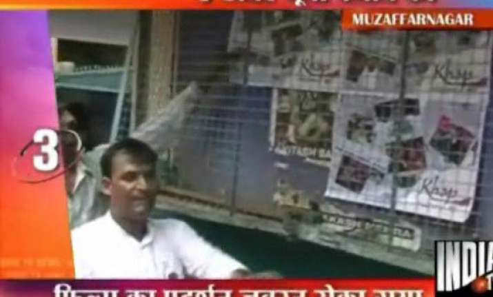 bku activists burn khap posters banners disrupt screening