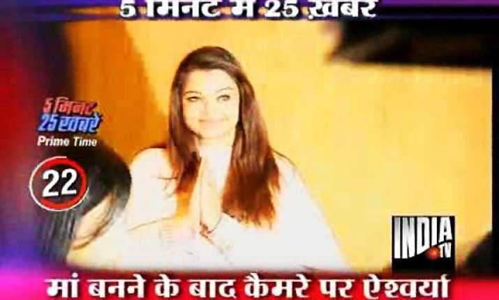 baby girl looks just like aishwarya says big b