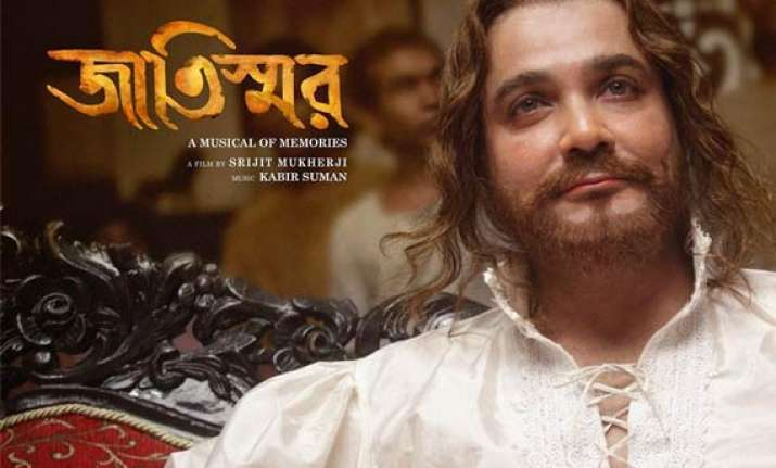 bengali film jaatishwar in race for india s oscar entry