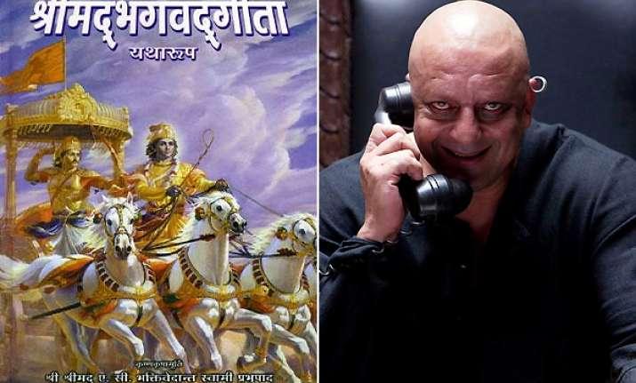 bhagvad geeta lovers demand removal of sanjay dutt s