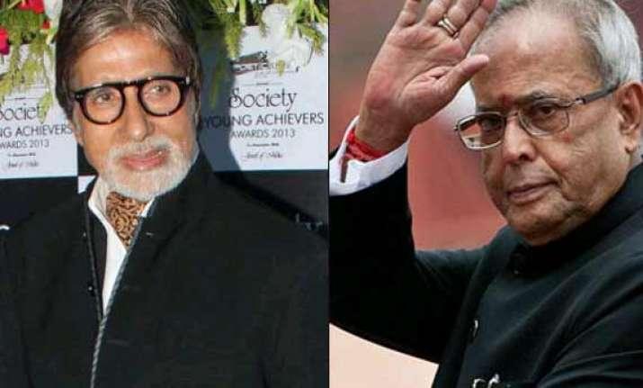 big b watches bhoothnath returns with president pranab