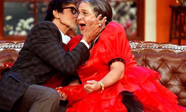 when amitabh bachchan kissed dadi on sets of comedy nights