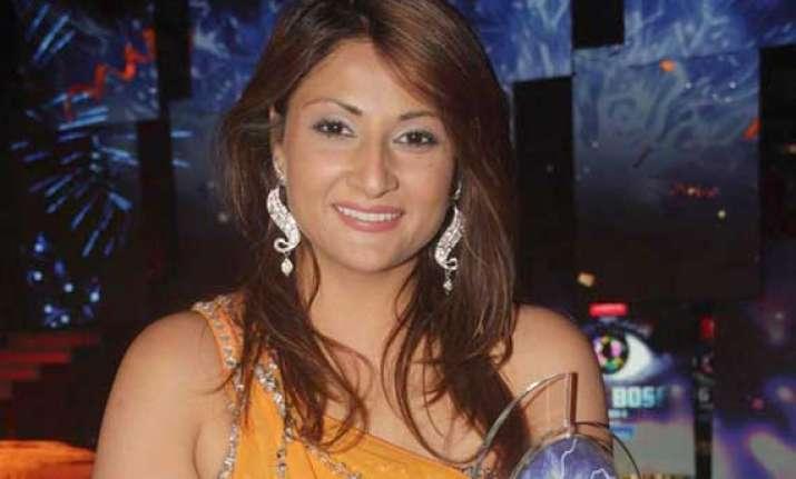 bigg boss 6 winner urvashi may do new show baazi mehmaan